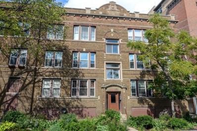 1474 W Carmen Avenue UNIT 3, Chicago, IL 60640 - MLS#: 10144592