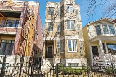 1470 W Byron Street UNIT 1, Chicago, IL 60613 - MLS#: 10145329