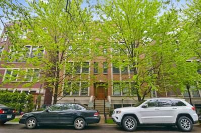 1225 N Paulina Street UNIT 3S, Chicago, IL 60622 - MLS#: 10145507