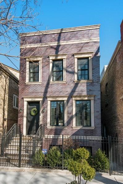1933 N Wolcott Avenue, Chicago, IL 60622 - #: 10145897