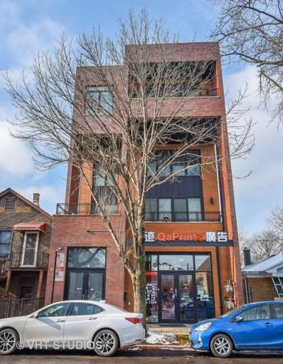 3420 S Morgan Street UNIT 4E, Chicago, IL 60608 - MLS#: 10149500