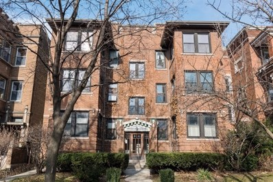 1236 W Columbia Avenue UNIT 2E, Chicago, IL 60626 - #: 10151565