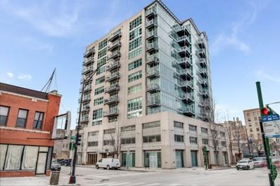 1000 W Leland Avenue UNIT 6H, Chicago, IL 60640 - MLS#: 10152564