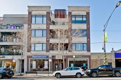 3512 N Southport Avenue UNIT 2N, Chicago, IL 60657 - MLS#: 10153389