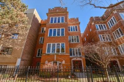 5901 N Kenmore Avenue UNIT 3, Chicago, IL 60660 - #: 10153997