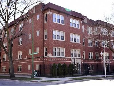 7601 S Essex Avenue UNIT G, Chicago, IL 60649 - #: 10154031