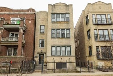 1469 W Winona Street UNIT G, Chicago, IL 60640 - #: 10154440
