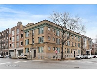 1481 W Irving Park Road UNIT 2B, Chicago, IL 60613 - MLS#: 10154838