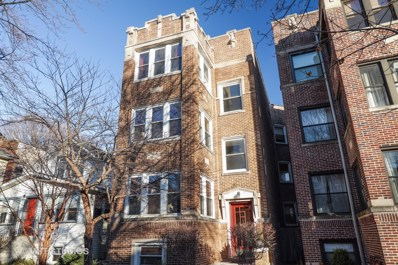 6527 N Bosworth Avenue UNIT 2, Chicago, IL 60626 - MLS#: 10155330