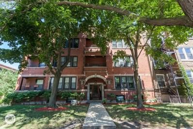 1264 W North Shore Avenue UNIT 2, Chicago, IL 60626 - MLS#: 10155574