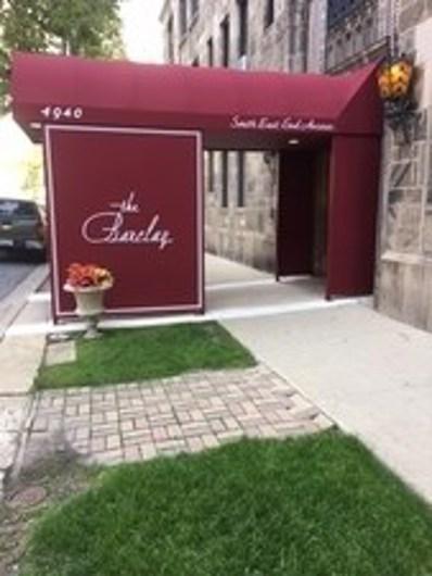4940 S East End Avenue UNIT 14D, Chicago, IL 60615 - MLS#: 10155765