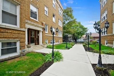 6912 N Lakewood Avenue UNIT 1E, Chicago, IL 60626 - MLS#: 10155886