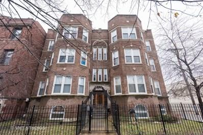 937 W Sunnyside Avenue UNIT G, Chicago, IL 60640 - #: 10156971