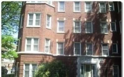 7701 S Cornell Avenue UNIT 2, Chicago, IL 60649 - MLS#: 10157210