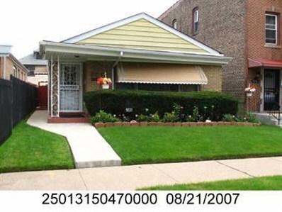 9237 S Euclid Avenue, Chicago, IL 60617 - MLS#: 10157619