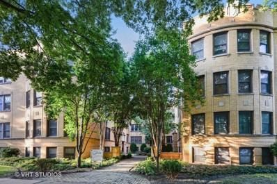 717 Mulford Street UNIT 1E, Evanston, IL 60202 - MLS#: 10159042