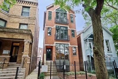 1917 W Potomac Avenue UNIT 2, Chicago, IL 60622 - MLS#: 10162413