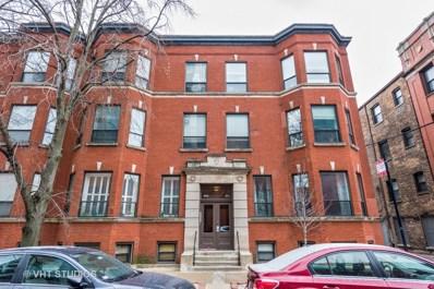 811 W Bradley Place UNIT 2, Chicago, IL 60613 - #: 10163765