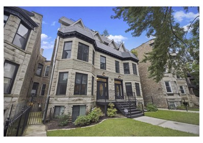 1455 W Carmen Avenue UNIT 1E, Chicago, IL 60640 - #: 10168273