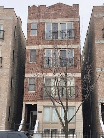2511 W Harrison Street UNIT 1, Chicago, IL 60612 - #: 10251706
