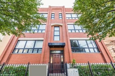 1013 W 16th Street UNIT 1E, Chicago, IL 60608 - #: 10254315