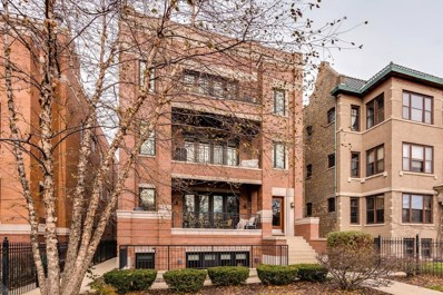2550 W Logan Boulevard UNIT 1R, Chicago, IL 60647 - #: 10254694