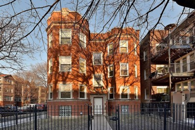 4857 N Lawndale Avenue UNIT 103, Chicago, IL 60625 - #: 10257149