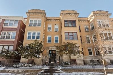 5330 S Hyde Park Boulevard UNIT 2S, Chicago, IL 60615 - #: 10259720