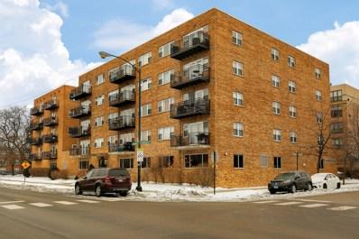 2525 W Bryn Mawr Avenue UNIT 506, Chicago, IL 60659 - #: 10260495