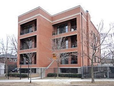7443 N Rogers Avenue UNIT GDN-W, Chicago, IL 60626 - #: 10261691