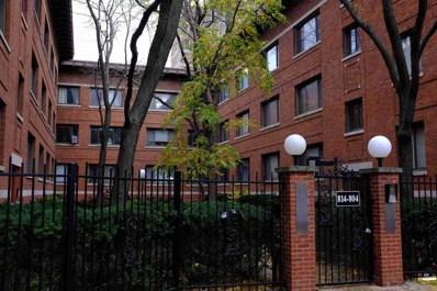 808 W Lakeside Place UNIT 203, Chicago, IL 60640 - #: 10262380