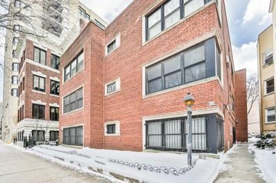425 W Wellington Avenue UNIT 1N, Chicago, IL 60657 - #: 10265347
