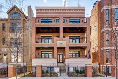 1165 W Eddy Street UNIT 1W, Chicago, IL 60657 - #: 10265964