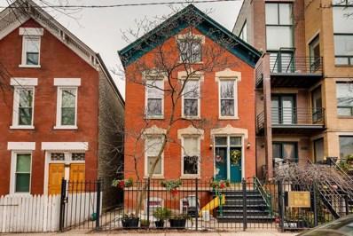 882 N Hermitage Avenue UNIT 1R, Chicago, IL 60622 - MLS#: 10266981