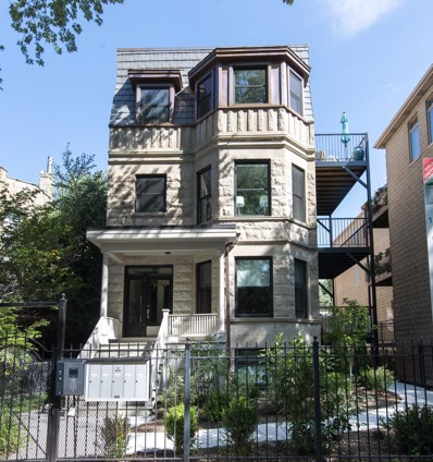 1254 W Winnemac Avenue UNIT 1N, Chicago, IL 60640 - MLS#: 10268788