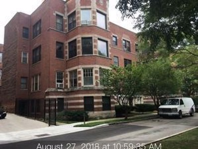1357 E Madison Park Avenue UNIT 1, Chicago, IL 60615 - #: 10271086
