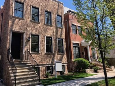 3911 N Janssen Avenue, Chicago, IL 60613 - #: 10278455