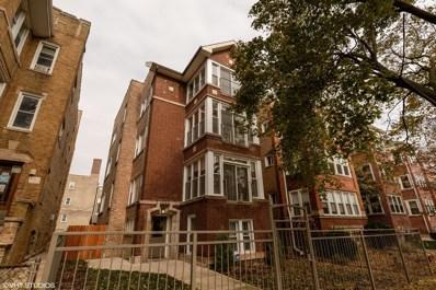 1330 W Winnemac Avenue UNIT 2, Chicago, IL 60640 - #: 10278798