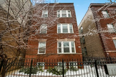 2103 W Lawrence Avenue UNIT 2, Chicago, IL 60625 - MLS#: 10279994