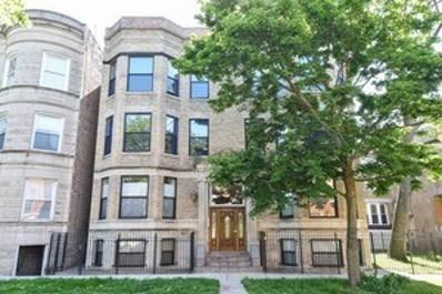 6615 S Woodlawn Avenue UNIT 3S, Chicago, IL 60637 - #: 10280311