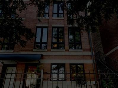 1317 W Belmont Avenue, Chicago, IL 60657 - MLS#: 10291689