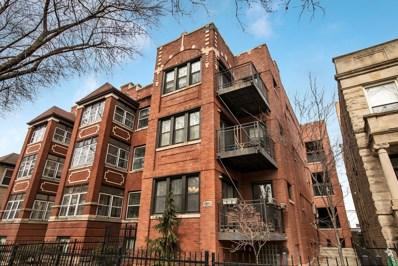 1322 W Winona Street UNIT 1S, Chicago, IL 60640 - #: 10292485