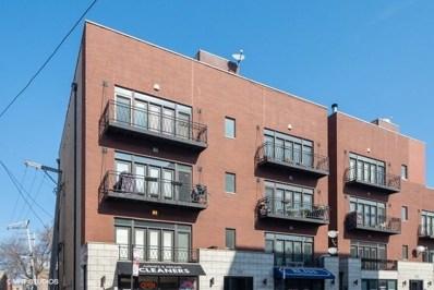 1610 W Augusta Boulevard W UNIT 3E, Chicago, IL 60622 - #: 10296217