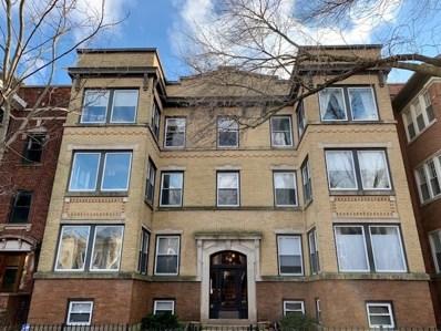 1315 W Winnemac Avenue UNIT 2E, Chicago, IL 60640 - MLS#: 10297984