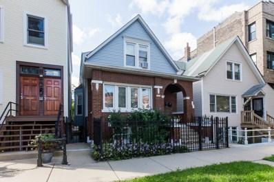 2319 W Melrose Street, Chicago, IL 60618 - MLS#: 10304145
