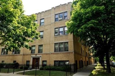1911 W Winona Street UNIT 2, Chicago, IL 60640 - #: 10305698