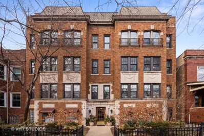 1726 W Rascher Avenue UNIT 2E, Chicago, IL 60640 - MLS#: 10306044