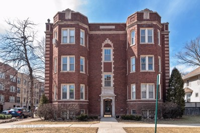 845 S Humphrey Avenue UNIT 2, Oak Park, IL 60304 - #: 10307953