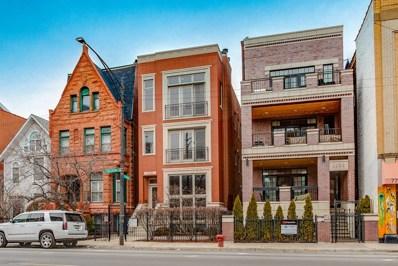 1126 W Fullerton Avenue UNIT 3, Chicago, IL 60614 - #: 10308423