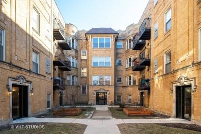 1635 W Farwell Avenue UNIT 1N, Chicago, IL 60626 - #: 10309623
